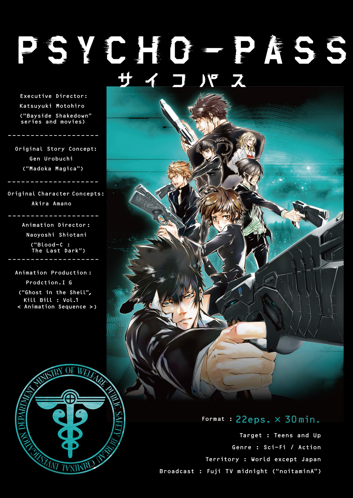 http://www.fujicreative.co.jp/Portals/0/special/anime/Psycho-pass/images/psycho-pass_01_01.jpg